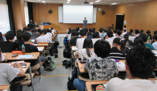 "Anime ""Junod"" screened at Hiroshima University as Peace Study class (Kasumi camps)"
