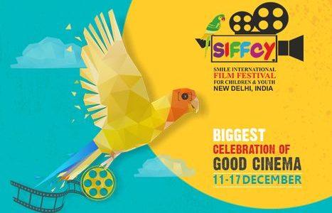 2017年12月14日インド、16日バハマでアニメ「ジュノー」上映